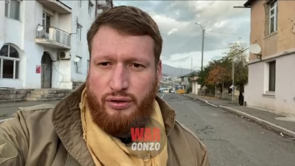 Ի՞նչ իրավիճակ է Ստեփանակերտում և Շուշիում․ WarGonzo