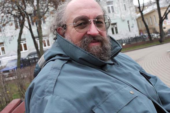 Անատոլի Վասերման․