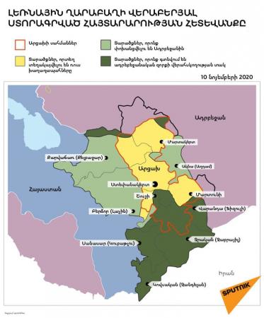 Դեկտեմբերի 1-ից Հայաստան-Ադրբեջան սահմանը կերկարի 410 կմ-ով