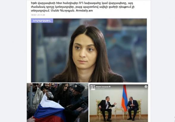 Չե՞ք հասկանում՝ հատուկ չեն դրել ռուսական դրոշը, որ Մանեն չվառի (լուսանկար)