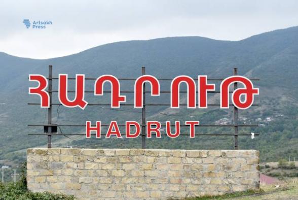 Под контроль врага перешли 45 сел Гадрутского района и сам город Гадрут