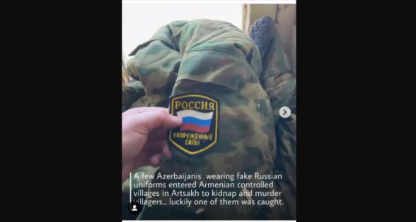 Азербайджанцы пытались проникнуть на подконтрольные армянской стороне территории – «Mediaport»