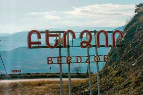Бердзор переходит под контроль Азербайджана, жителей призвали покинуть город до 30 ноября