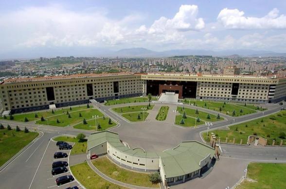 Ворота в Каравачаре были установлены временно, часть работ по демаркации границы проводится на Сотском золотоносном месторождении – Минобороны Армении