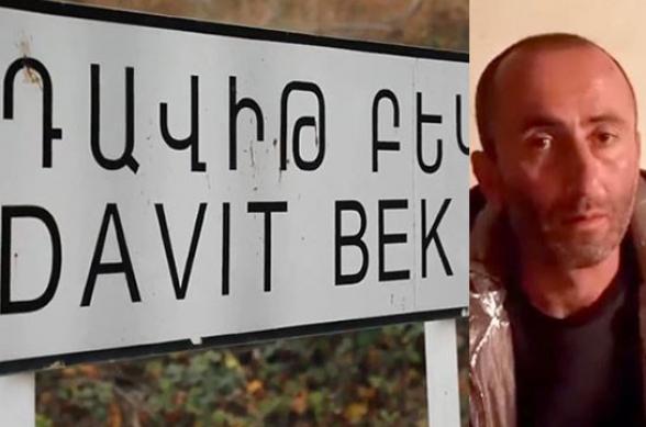 Սյունիքի Դավիթ Բեկ համայնքի բնակիչներն այսուհետ չեն կարող մշակել իրենց վարելահողերը, թշնամին սահմանից 100 մետր հեռավորության վրա է. գյուղապետ