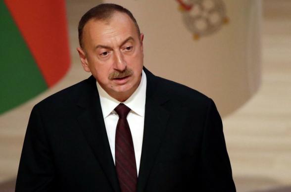 Алиев предложил создать коридор между Нахиджеваном и западом Азербайджана