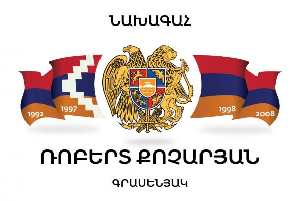 Функции и потенциал СНБ необходимо использовать в другом деле – для выявления мотивов предателей-капитулянтов – офис 2-го президента РА