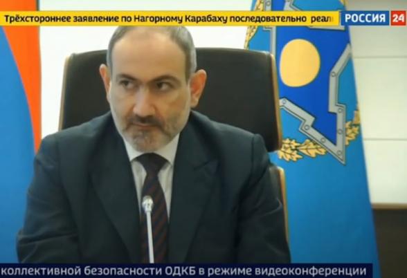 Выступление Пашиняна на заседании Совета коллективной безопасности ОДКБ прервалось из-за технических неполадок (видео)