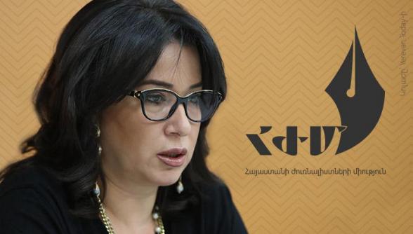 Հայաստանի ժուռնալիստների միությունը դատապարտում է ոստիկանների կողմից լրագրողների աշխատանքը խոչընդոտելը