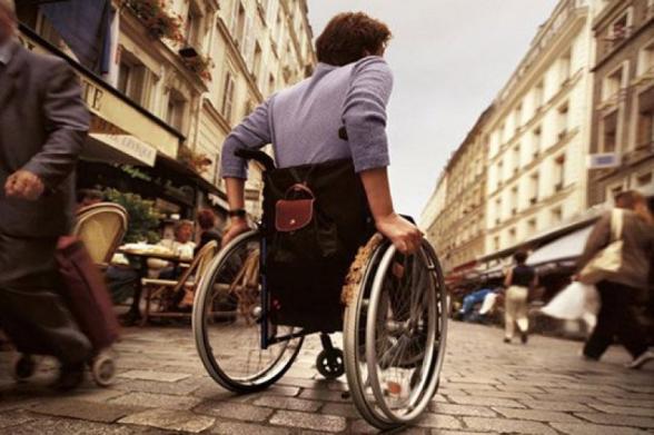 Сегодня – Международный день инвалидов
