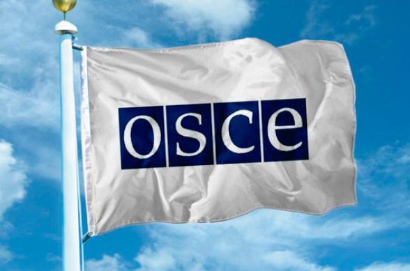 Минская группа ОБСЕ призывает всех иностранных наемников полностью и незамедлительно покинуть регион Нагорного Карабаха