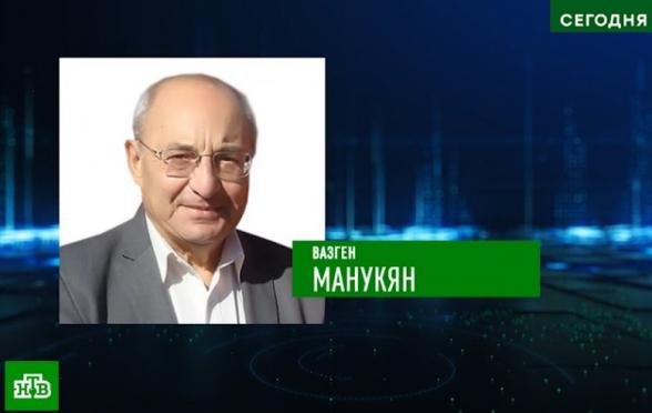 Российский НТВ обратился к выдвижению кандидатуры Вазгена Манукяна (видео)