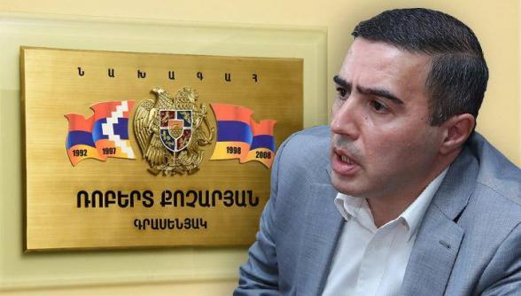 Утреннее выступление Пашиняна вызывает жалость – координатор офиса 2-го президента РА