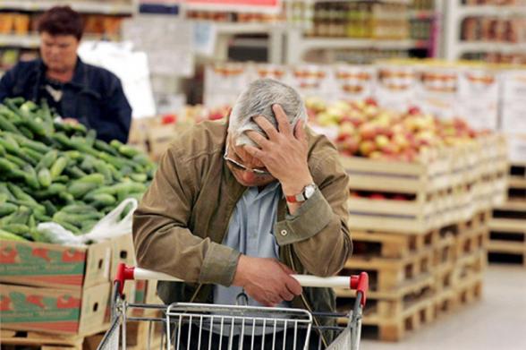 Հայաստանում 12-ամսյա գնաճը կազմել է 1.6 տոկոս