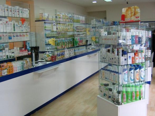 В аптеках Армении подорожали наиболее востребованные препараты – «Жоховурд»