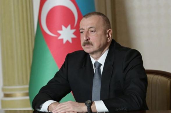 Алиев заявил, что не приглашал сопредседателей Минской группы ОБСЕ в Баку