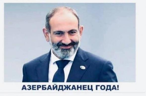 Դե ինչ, նիկոլա-ալիևասեր բնակչազանգվածը կարող է ցնծալ. համատեղ ուժերով վերացված է Հայաստան պետությունը