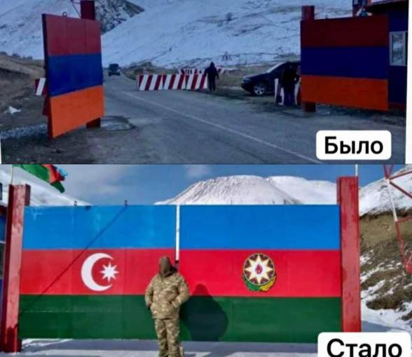 Ինչու են նիկոլի ադրբեջանցիները «թիքա-թիքա» գրավում Հայաստանը