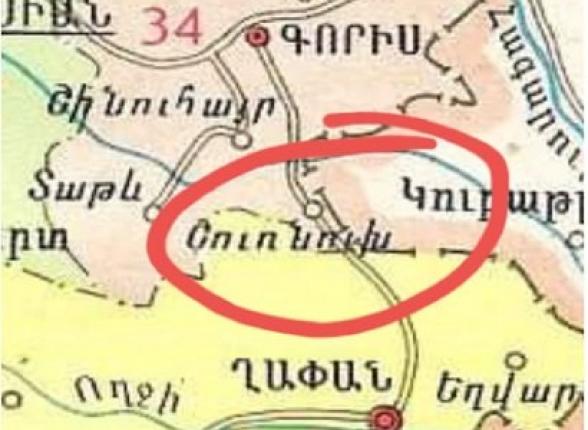 ԽՍՀՄ քարտեզներում Շուռնուխ գյուղը և Տաթևի ՀԷԿ-ը նշված են որպես Հայաստանի մաս (լուսանկար)