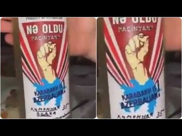Ադրբեջանցիները Նիկոլ Փաշինյանի «պատվին» օղի են անվանակոչել՝ «Ղարաբաղն Ադրբեջան է» գրությամբ