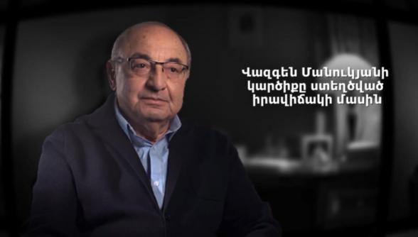Վազգեն Մանուկյանը՝ ստեղծված իրավիճակի և ապագայի անելիքների մասին (տեսանյութ)
