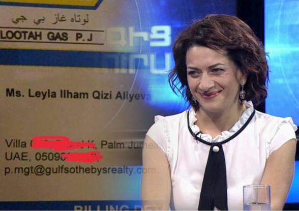Սենսացիոն փաստաթուղթ. Աննա Հակոբյանին է փոխանցվել Դուբայում Ալիևներին պատկանող անշարժ գույքի սեփականության փաթեթը. «Մեդիապորտ»
