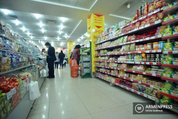 Հայաստանում սննդամթերքի և ոչ ալկոհոլային խմիչքի գնաճը կազմել է 4.9%