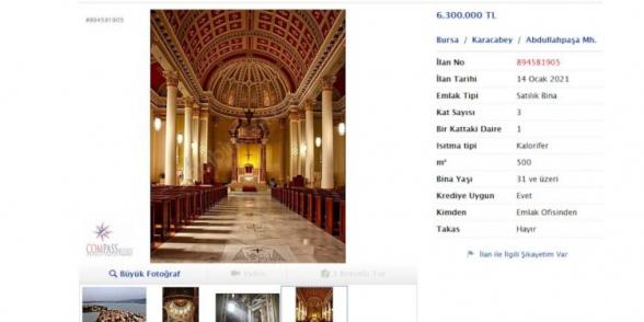 Թուրքիայում վաճառքի է հանվել ևս մեկ հին հայկական եկեղեցի