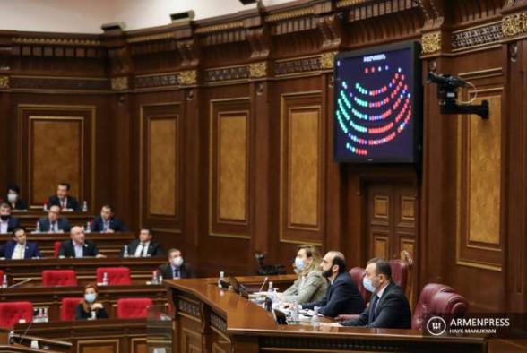 Հայաստանում կներդրվի նոր՝ ծախսերի հայտարարագրման ինստիտուտ