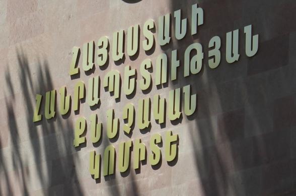 Բացահայտվել են Երևանում կատարված բնակարանային գողության, գողության փորձի և գողության կատարմանն օժանդակելու դեպքերը. գործն ուղարկվել է դատարան