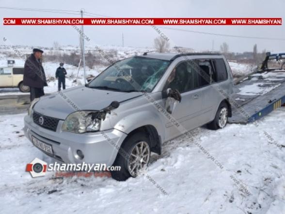Ճանապարհի մերկասառույցի պատճառով Արագածոտնի մարզում Nissan մակնիշի ավտոմեքենան կողաշրջվել է․ կան վիրավորներ