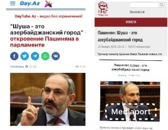 Ադրբեջանական կայքերի հերոսը