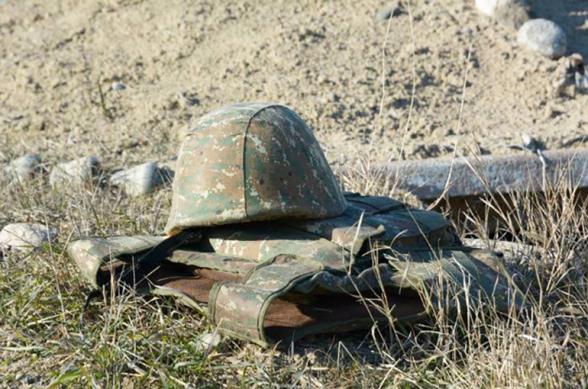 Արցախի ՊԲ-ն ևս 72 զոհված զինծառայողի անուն է հրապարակել