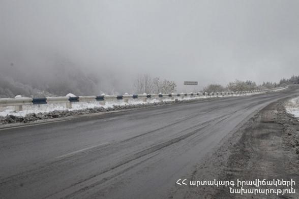 Սյունիքի մարզի Գորիս-Տաթև ճանապարհը բաց է, Վարդենյաց լեռնանցքը փակ է միայն կցորդիչով բեռնատարների համար