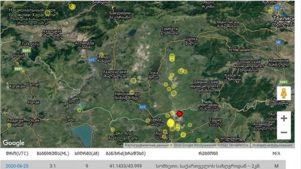 Ночью в Грузии произошло землетрясение