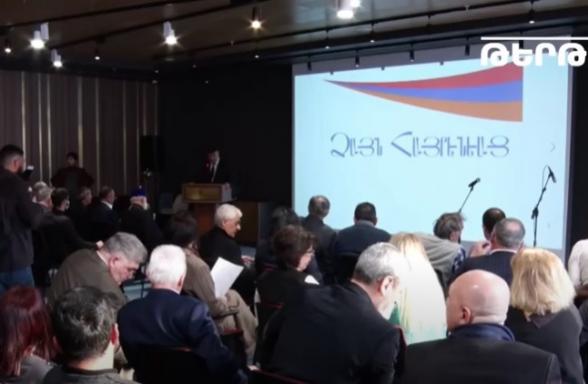 Инициатива «Глас Отечества» организовала в Ереване встречу-обсуждение (видео)