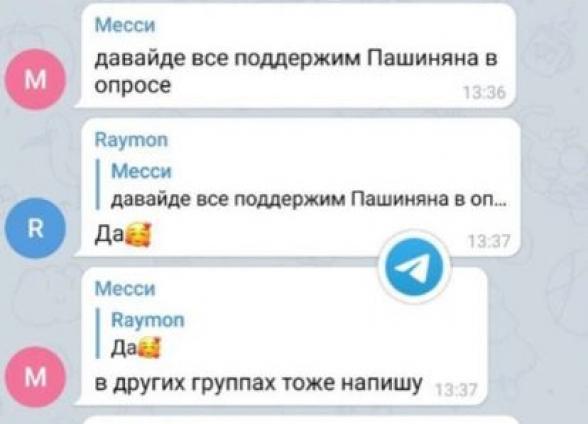 Telegram ալիքների ադրբեջանցի օգտատերերը Նիկոլ Փաշինյանին աջակցելու մեծ արշավ են սկսել