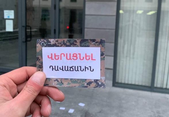 Ереван наводнен листовками с надписью «Уничтожить предателя» (фото, видео)