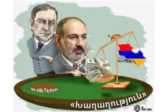 Նիկոլի «Խաղաղության» կուսակցությունը հերթական պատերազմն է բերում․ գինը Հայաստանն է