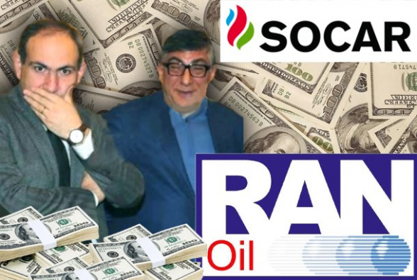 Նիկոլը մտնում է բենզինի բիզնեսի մեջ․ «Ռանօյլը» կդառնա «ՓԱՇօյլ» և կհամագործակցի Ալիևի «SOCAR»–ի հետ