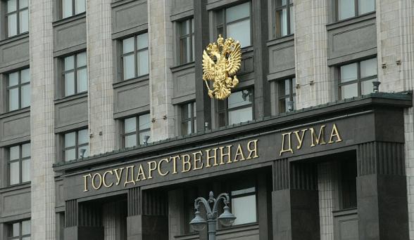 Депутат Госдумы о Пашиняне: «Соросовские методички подвели Пашиняна»