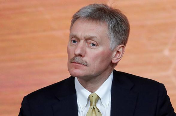 В Кремле прокомментировали ситуацию в Армении