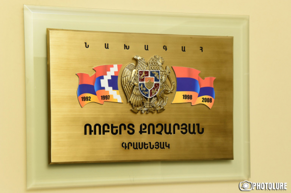 В этот роковой момент призываем вас быть хозяевами нашего государства, встать рядом с нашими Вооруженными силами, рядом с Армянской армией