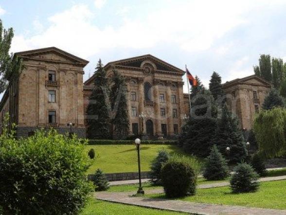 Парламентская оппозиция созывает внеочередное заседание НС Армении