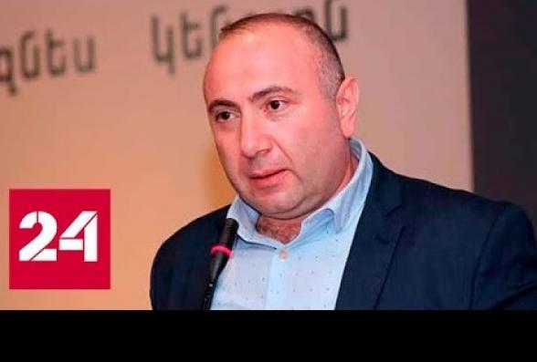 МИД Турции фактически поддержало Пашиняна – Андраник Теванян: «Россия 24» (видео)