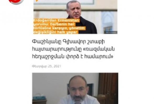 «Мы против любых переворотов»: Эрдоган о ситуации в Армении