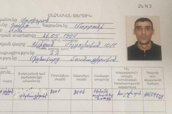 Դիլիջանի քաղաքապետի պաշտոնակատարն անձնական տվյալների ձևաթղթում իր սեռի դիմաց գրել է՝ «արու» (լուսանկար)
