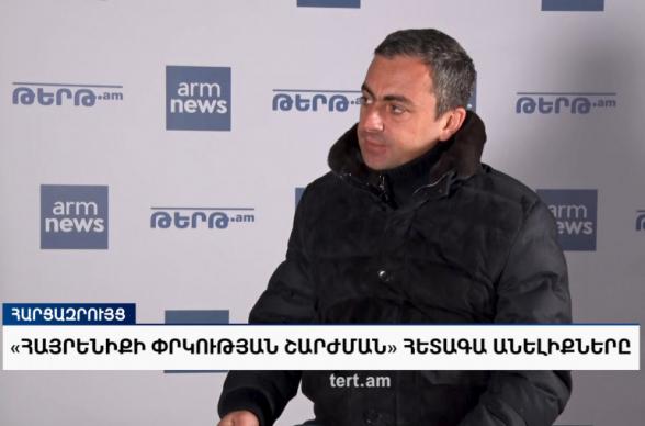 Пашинян не может пойти на репрессии, так как скоро рядом с ним не будет полиции, СНБ и других силовиков – Ишхан Сагателян (видео)