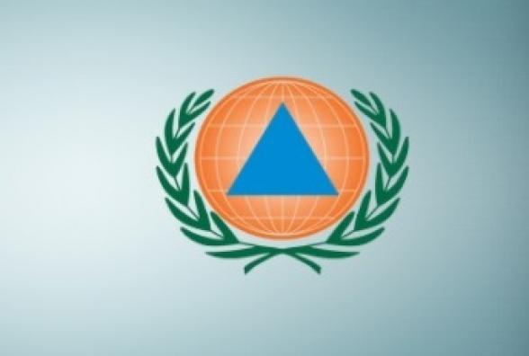 Մարտի 1-ը Քաղպաշտպանության համաշխարհային օրն է