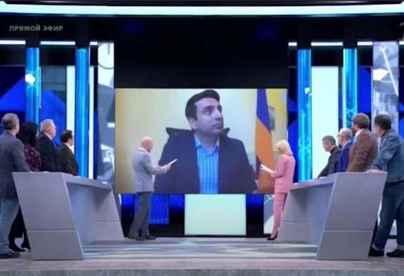 Տեսանյութ.Ռուսական «Առաջին ալիքի» լրագրողները բացահայտ ծաղրում են Ալեն Սիմոնյանին